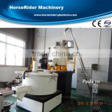 plastic mixers plastic mixer dryer static mixer powder mixer mixing machine