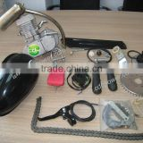 CP-VIII 2 stroke 80ccbicycle gas engine kit /80cc bicycle engine kit/kit de motor para bicicleta 80 cc