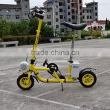 China Cheap Folding Electric Bike For Sale With High Quality