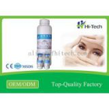 Bio - Fermentation Pharmaceutical Eye Drops Hyaluronic Acid Powder