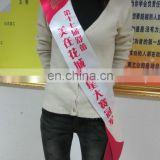 Custom Printed Beautiful Satin Pageant Sash