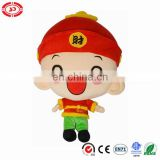 Fortune Lucy money boy Chinese unique toy stuffed plush doll