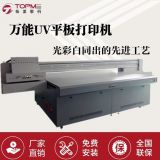 TM-2030 Flated Printer(RICOH GEN5)