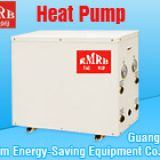 Guangzhou manufacturer 48.8kw heat pump heater high efficiency cooling heating hot water supply
