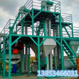 Factory price 1-5T/H animal feed pellet processing machine plant , pellet feed production line