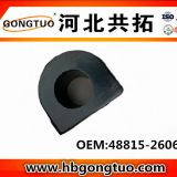 SUSPENSION BUSHING 48815-26060