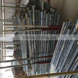 Promotional natural bamboo poles