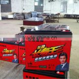 Auto rickshaw human logo brand battery 12V 70AH sealed lead acid battery