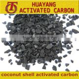 25KG packing coconut shell activated carbon, activated carbon for sale, bulk activated carbon