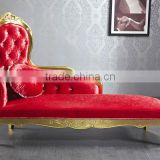 hotel furniture / living room furniture / french chaise lounge chair / nouvelle vague chaise longue chair YB42