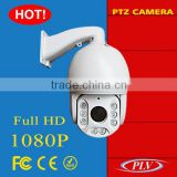 120m ir night vision high speed dome ptz outdoor security camera network full hd ip cam ptz