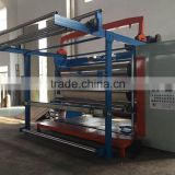 textile three rollers fabric finishing machine