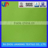 300d Oxford Waterproof Fabric For Cargo Trailer Covers