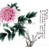 Wall decoration DIY peony painting by numbers chinese painters