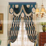 China Supplier Old Fashioned Models of Double Swag Valances Curtain                                                                         Quality Choice