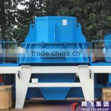 VSI -7611 Sand making Machine
