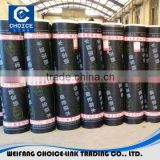 SBS roofing bituminous sheet waterproofing manufacturer in china
