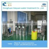 High Efficient mixed bed ion exchange water treatment resin