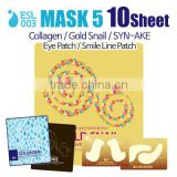 [Hydrogel Mask 10Sheet]Gold 24K mask/Snail gel mask/Face mask
