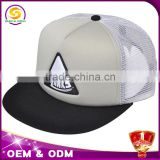 custom foam mesh snapback trucker hat                                                                                         Most Popular