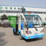 Electric garbage collection transport vehicle with large capacity stainless steel waste container