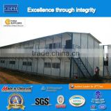 low cost prefabricated eps houses,flexible building materials for labour office , temporary camp