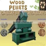 Professional design, reasonable structure wood chipper shredder!!! High cost-performance ratio!!