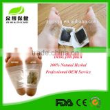 2012 Hot sale cleansing detox foot pads, wood vinegar foot patch dispel toxins and maintain beauty