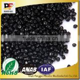 Carbon black masterbatch with high-grade carbon black plastic PP PE ABS color masterbatch