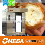 Industrial Bread Making Machine,electricity/diesel oil/gas Oven,Rotary Rack/32trays breade trolley (manufacturer CE&ISO 9001)