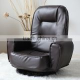Swivel arm chair, 360 rotating arm sofa chair, PU leather lounge seat, adjusted folded chair