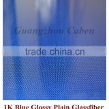 super excellent 1K plain blue color epoxy fiberglass sheet in good quality with competitive for sale