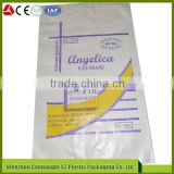 Durabl empty cement bag,pp portland cement bag price,10kg/25kg/50kg cement bag price