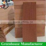 Good Quality Greenhouse Honeycomb Cooling Pad system