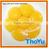 2014 small automatic stainless egg liquid equipment on Bakery exhibition +86-133-3371-9169