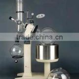 Laboratory instrument novel floor type rotary evaporator