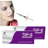 CE certified safety injectable hyaluronic acid dermal filler injection for the nose 2ml