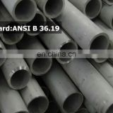 4340 seamless pipes best price 330 chinese welded pipe 904l tube