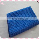 100 Professional design knitted cleaning accessories polyester microfiber fabric wholesale