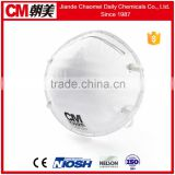 CM filter gas mask N95 FPP1/FPP2 full face respirator