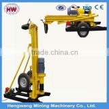 Multi-functional water borewell drilling rig,geothermal drilling rig,down the hole drilling rig
