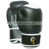 hand mold genuine cowhide leather boxing gloves