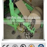 Agile clipping paper tube making machine