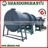 Special hot sale wood rotary dryer coal burner