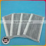 Disposable 4 ply Activated Carbon Face Mask                                                                         Quality Choice