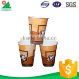 Colorful Disposable insulated paper cups