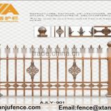 Hot sale Decorative aluminum fence and gates for garden