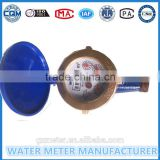 Plastic Water Meter Brass Body Multi Jet Water Meter ISO 4064 Class B                                                                         Quality Choice
