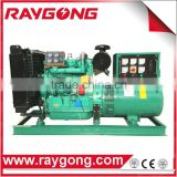 50KW K4105ZD Weifang Ricardo Technology Open type diesel generator set cheap price STC alternator