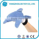 wholesale gift new style kids plush toy dinosaur hand puppet